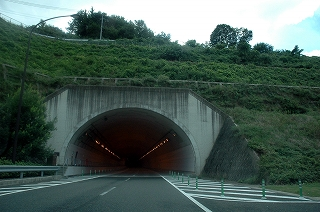 西風トンネル