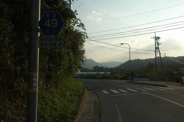鳥取県道番号標識(1-100号)