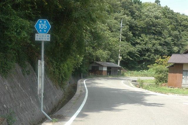 鳥取県道標識(101-200号)