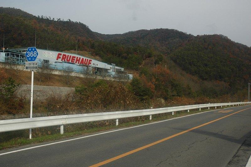 岡山県道番号標識(301-400号)