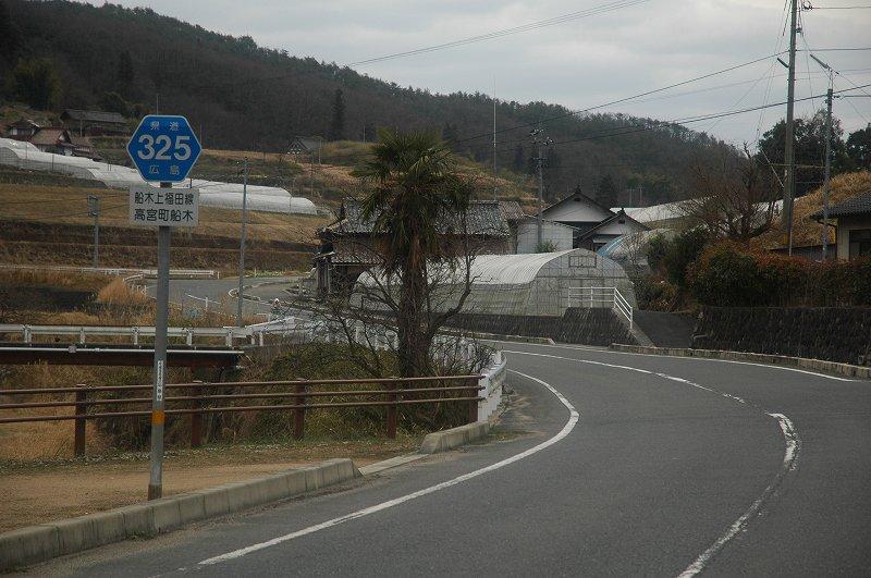 広島県道番号標識(一般県道301-...