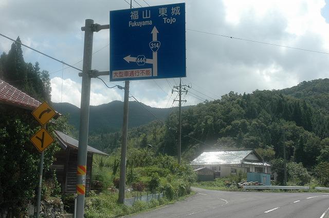 広島県道番号標識(一般県道401...