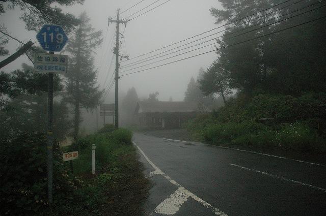 山口県道番号標識(100-200号)