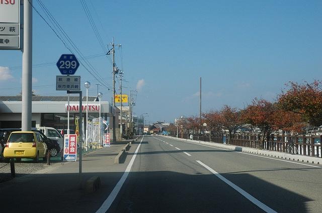 山口県道番号標識(201-300号)