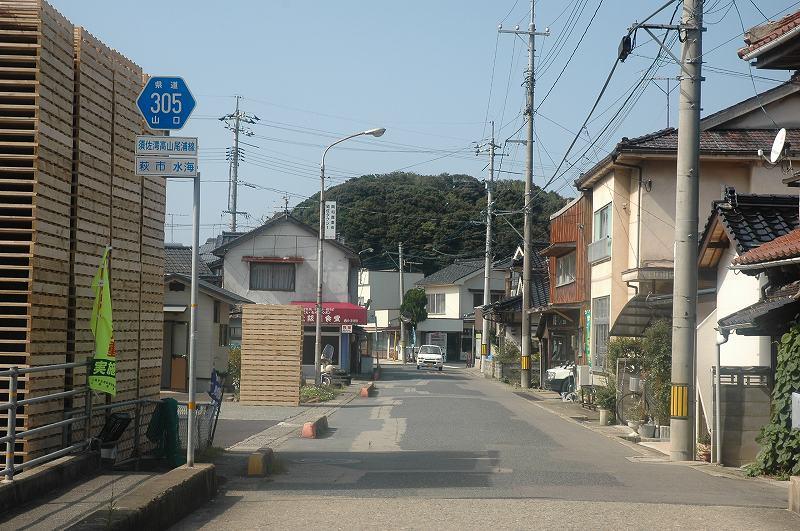 山口県道番号標識(300号-)