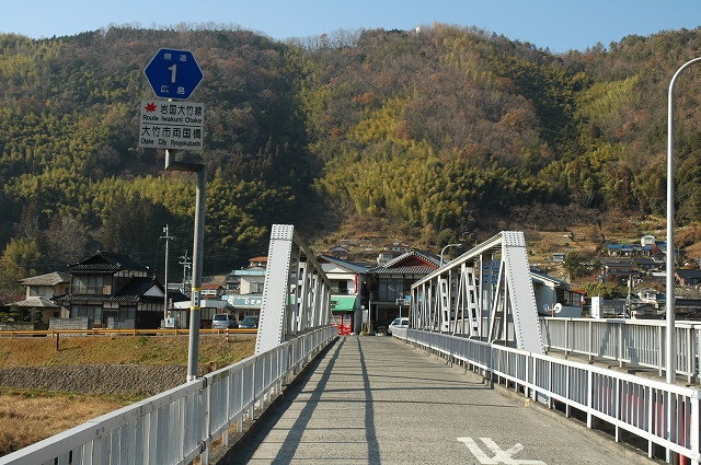 広島県道番号標識(主要地方道)