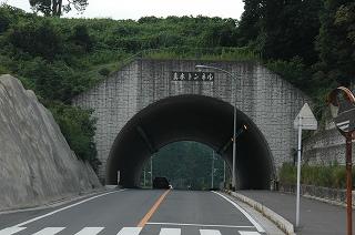 福岡県道95号添田赤池線