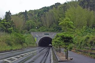 大積トンネル